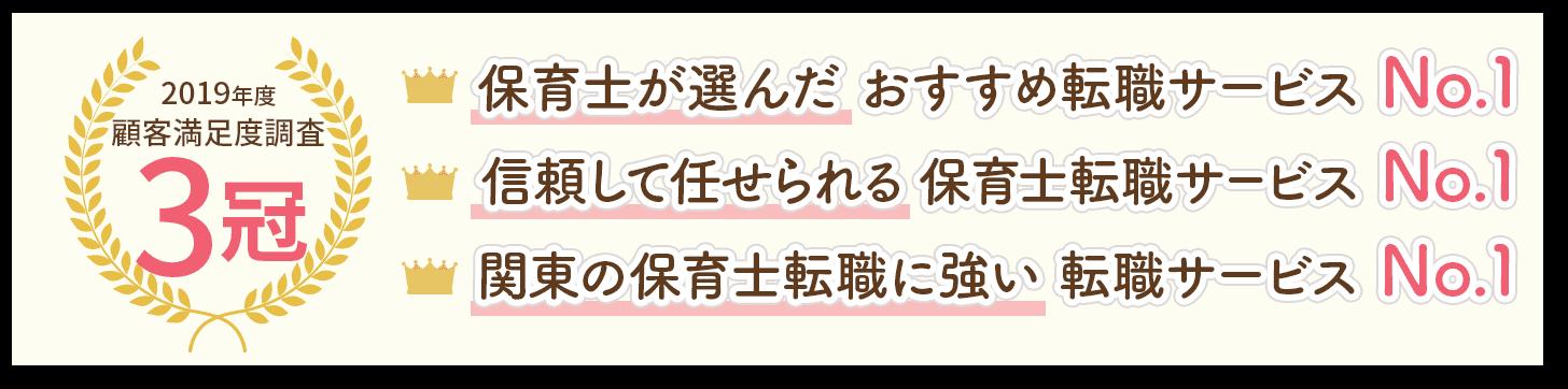 「しんぷる保育」のメリット